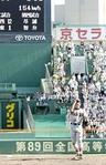 sendai-satou-154k.jpg